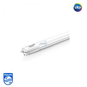 飛利浦 Essential LED 光管