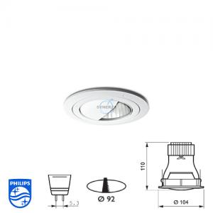 飛利浦 QBS 040 射燈座