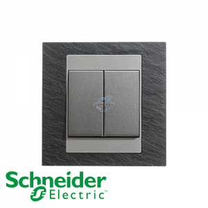 Schneider Unica 2 Gang 1 Way Switch Natural Slate