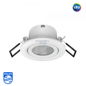 Philips RS022B LED Spotlight