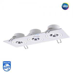 飛利浦 GD022B 明皓 LED 射燈 (三頭)