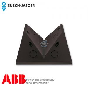 Busch-Watchdog 天花板 / 墙角 接头 (棕色)