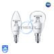 飛利浦 CorePro LED 透明 燈膽