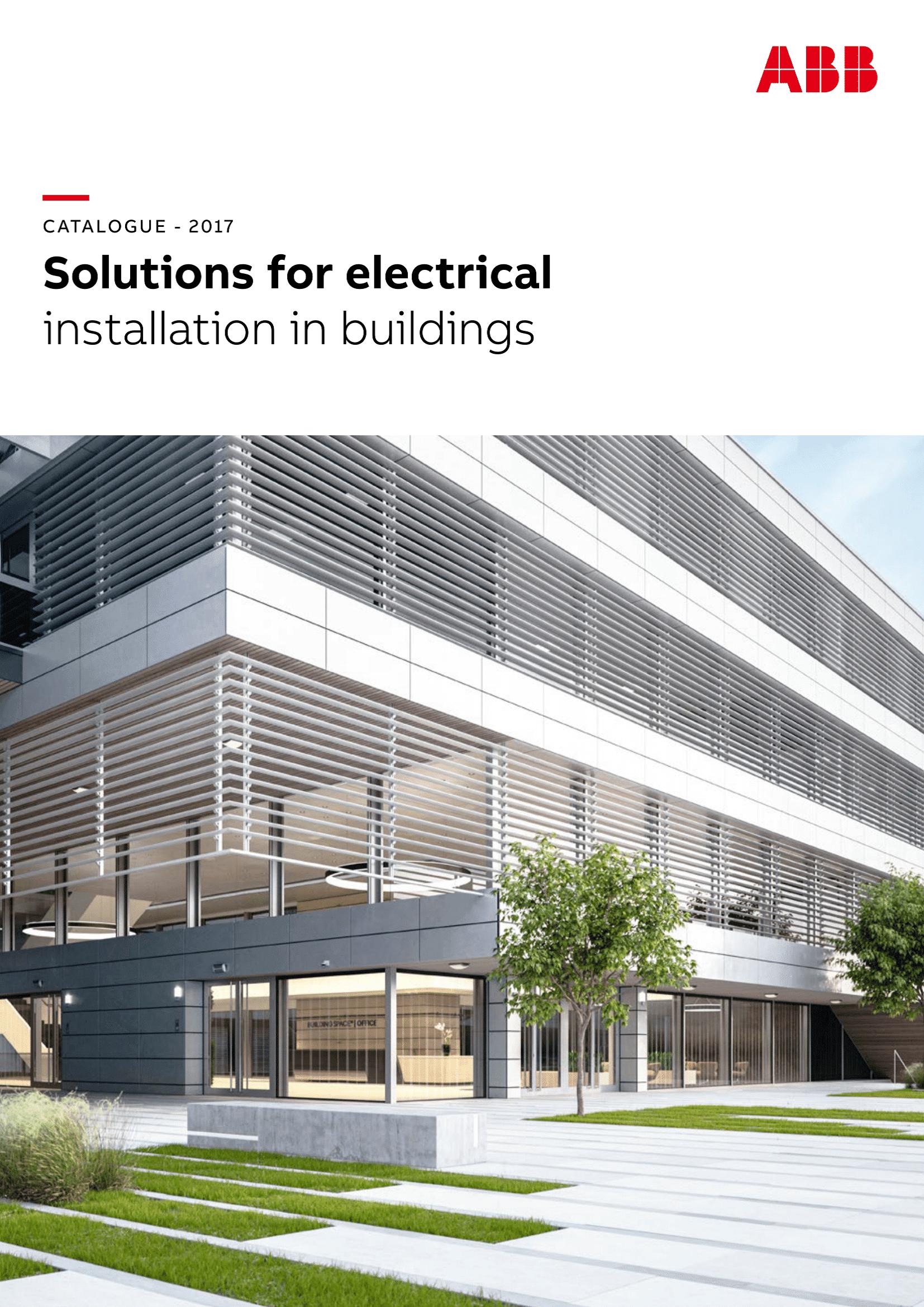 E&M Solution Catalogue